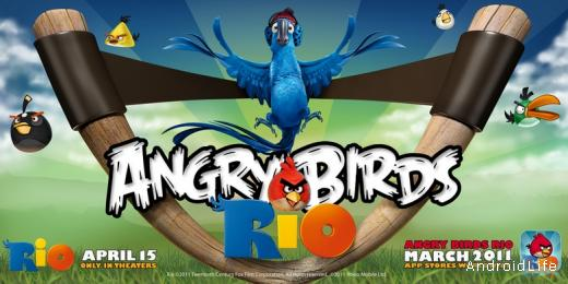 Angry Birds Rio - Аркада для Android