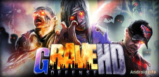 GRave Defense HD - игра жанра 'tower defense""