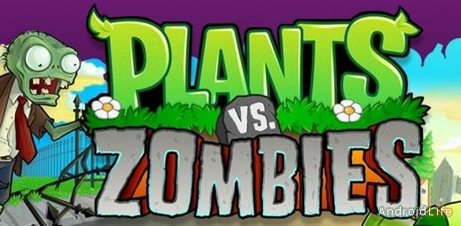 Plants vs Zombies - ������ ��� �������