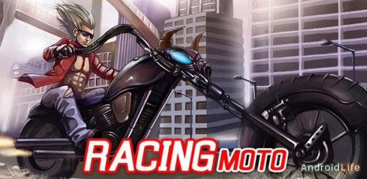 Racing Moto для Android