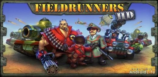 Fieldrunners HD игра для Android
