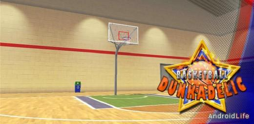 Basketball Dunkadelic - баскетбол для Android