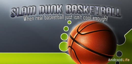 Slam Dunk Basketball баскетбол для Андроид