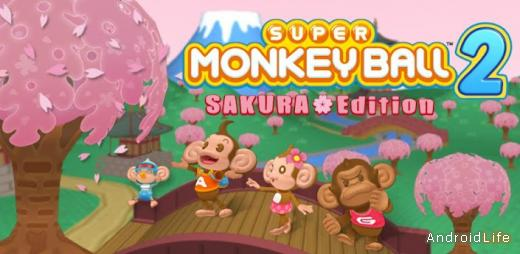 Super Monkey Ball 2: Sakura Edion