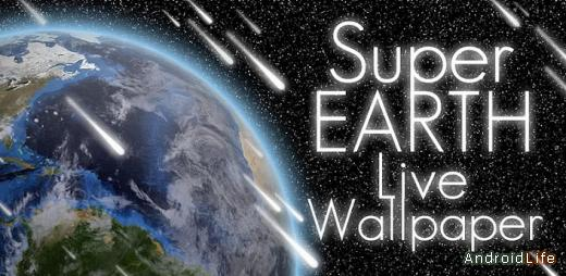 Super Earth Wallpaper