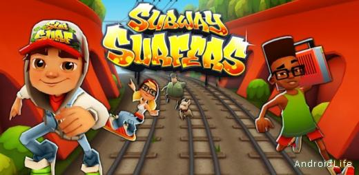 Subway Surfers - ������ �����!