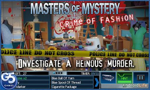 Masters of Mystery - квест про гламур