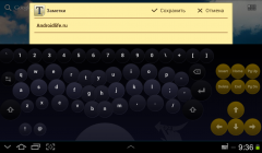 LogiType Tablet Keyboard