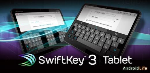 SwiftKey 3 Tablet Keyboard