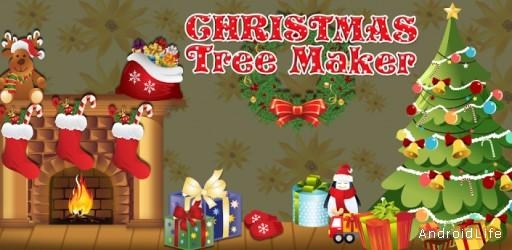 Christmas Tree Maker