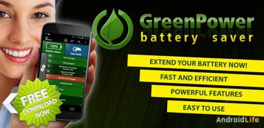 GreenPower Battery Saver