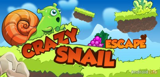 Crazy Snail: Escape