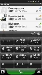 PixelPhone – Dialer & Contacts