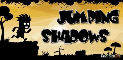 Jumping Shadows - добежим?