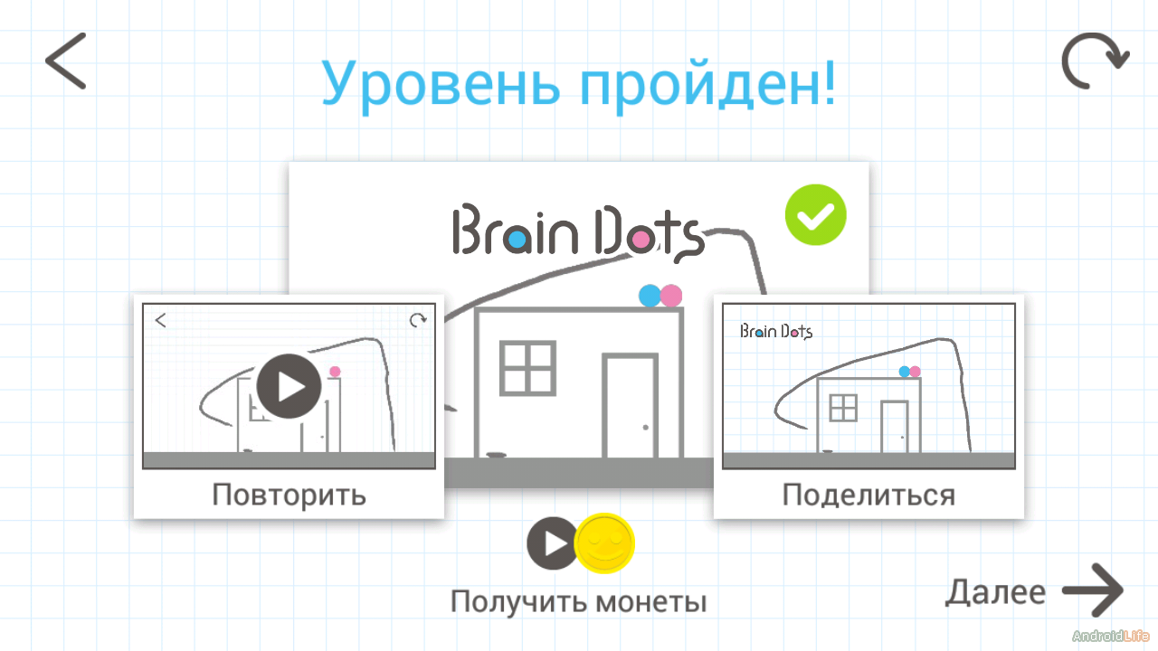Brain Games: Mental Training 1.55.8 - Скачать для …