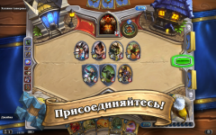 Hearthstone Heroes of Warcraft - Карточная игра нового века