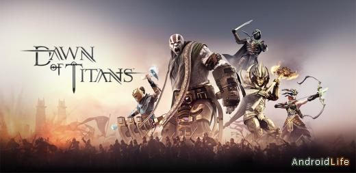 Dawn of TItans - Войны Титанов